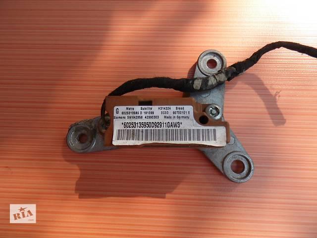 продам Б/у сенсор  airbag для легкового авто Рено еспейс бу в Дубно (Ровенской обл.)