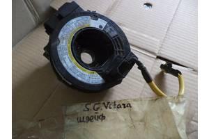 б/у Шлейфы AIRBAG Suzuki Grand Vitara