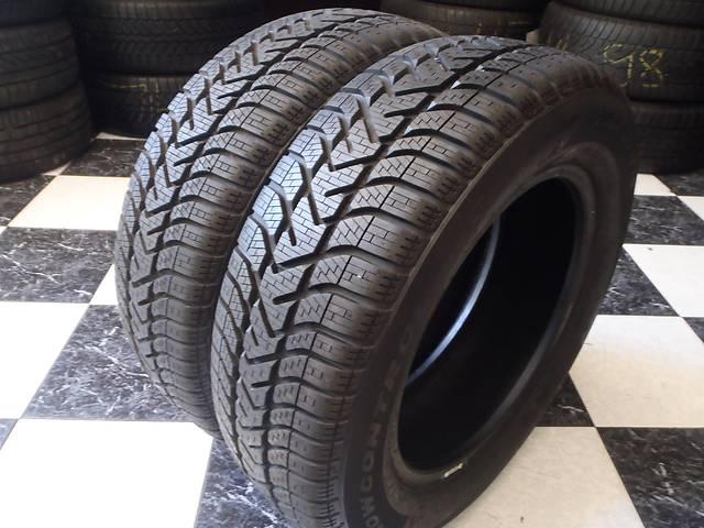 Новые шины 195/65/R15 Pirelli Snow Control 195/65/15- объявление о продаже  в Кременчуге