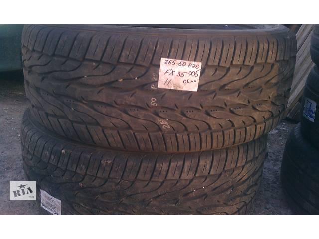 Б/у шины Toyo Proxes R20 265/50- объявление о продаже  в Николаеве