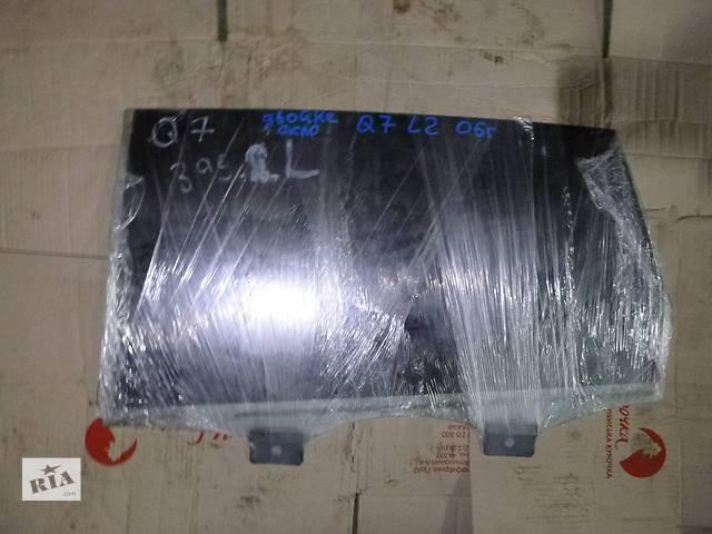 бу стекло задней левой двери Audi Q7 в Ковеле
