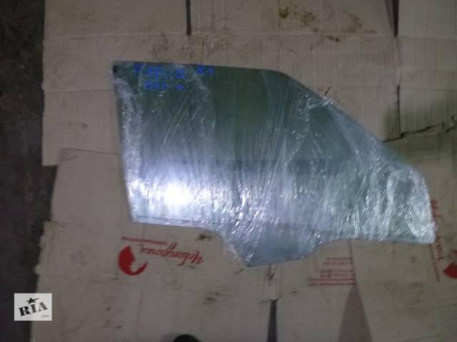 стекло правой передней двери Skoda Fabia 2001- объявление о продаже  в Ковеле