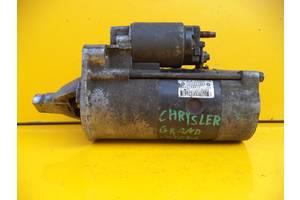 Б/у стартер/бендикс/щетки для Chrysler Grand Voyager (2,4)(2,8 CRD)(2001-2007)