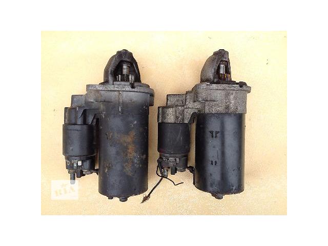 продам Б/у стартер/бендикс/щетки для легкового авто BMW 3 Series E46 (1.8, 2.0, 2.3, 2.8, 3.0 бензин) бу в Луцке