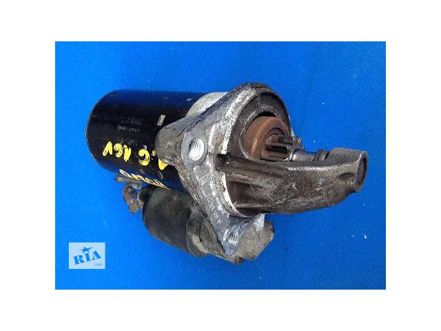 бу Б/у стартер/бендикс/щетки для легкового авто Ford Fusion 1.2, 1.4, 1.6 16V (Bosch 0 001 107 417) в Луцке