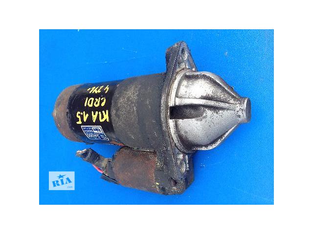продам Б/у стартер/бендикс/щетки для легкового авто Hyundai Accent 2006-2011 1.5 CRDI (36100-2A000) бу в Луцке