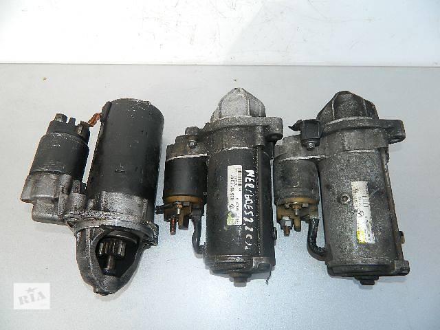 продам Б/у стартер/бендикс/щетки для легкового авто Mercedes Viano 2.0,2.2CDi 2003-2005г. бу в Киеве