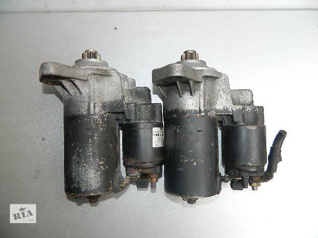бу Б/у стартер/бендикс/щетки для легкового авто Seat Leon 1.4,1.6,1.8 1999-2006г. в Киеве