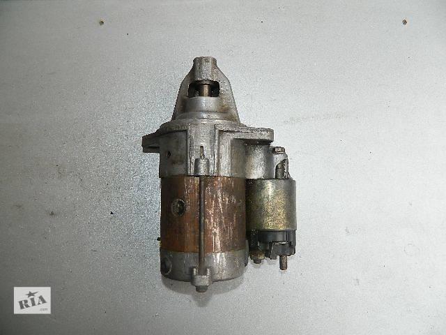 Б/у стартер/бендикс/щетки для легкового авто Suzuki Liana 1.3,1.6,1.8 2001-2007г.- объявление о продаже  в Киеве