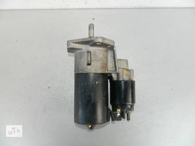 Б/у стартер/бендикс/щетки для легкового авто Volkswagen Golf IIІ 1.4-1.6 1997-1999г.- объявление о продаже  в Киеве