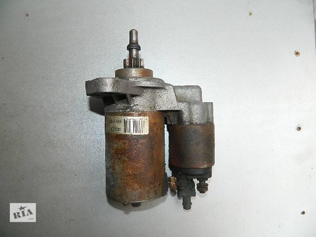 бу Б/у стартер/бендикс/щетки для легкового авто Volkswagen Passat 1.6,1.8,2.0 1988-1997г. в Киеве