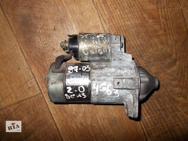 продам б/у Стартер Hyundai Sonata 2.4 бензин № M000T81181 1998-2005 бу в Стрые
