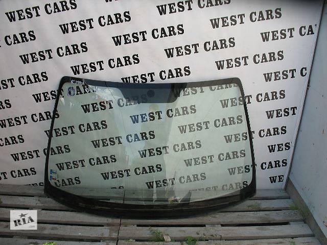 бу Б/у стекло лобовое/ветровое для легкового авто Subaru Outback в Луцке
