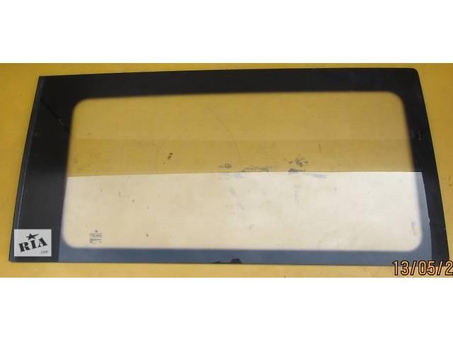 Б/у стекло сдвижной двери Мерседес Вито (Виано ) Mercedes Vito (Viano) 639 (109, 111, 115, 120)- объявление о продаже  в Ровно
