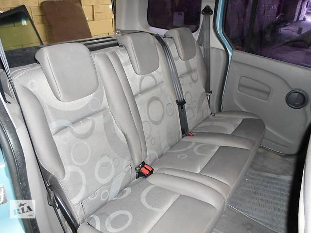 продам Б/у сиденья диван , передние для Renault Kangoo Кенго 1,5 DCI К9К B802, N764 2008-2012 бу в Луцке