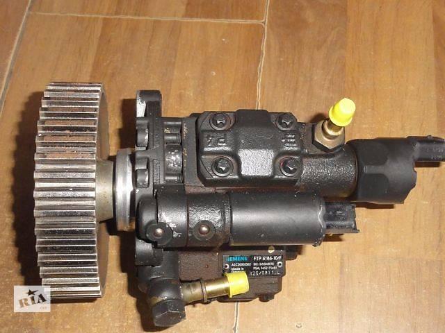 бу Б/у топливный насос высокого давления/трубки/шест для легкового авто Peugeot Partne1,6HDI-2.0HDIr в Луцке