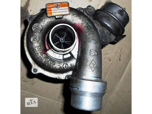 продам Б/у Турбокомпрессор турбина 625683H82303720 Рено Канго Кенго 1.5 dCi бу в Луцке