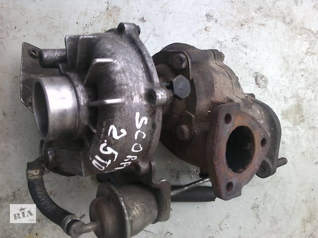 Б/у турбина для легкового авто Ford Scorpio 2.5- объявление о продаже  в Ковеле