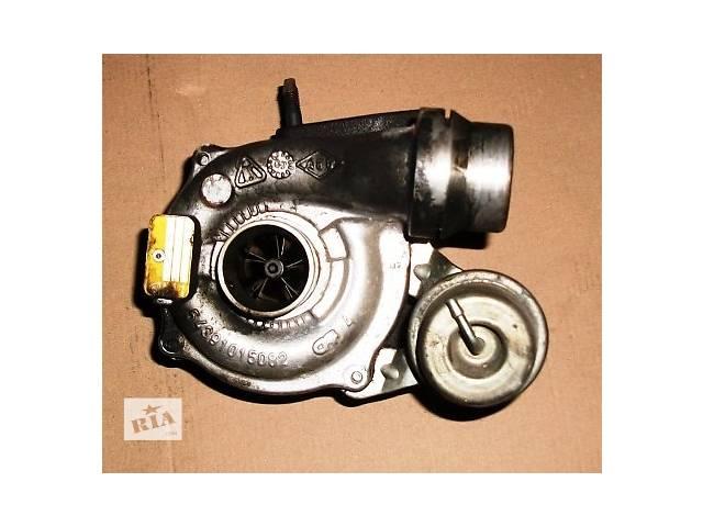продам б/у Турбина Турбіна ТНВД Рено Канго Renault Kangoo ІІ 1,5 DCI пасс. груз.  бу в Луцке