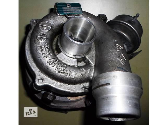 бу Б/у Турбина Renault Kangoo Кенго 678809H82545009 1,5 DCI К9К 2008-2012 в Рожище