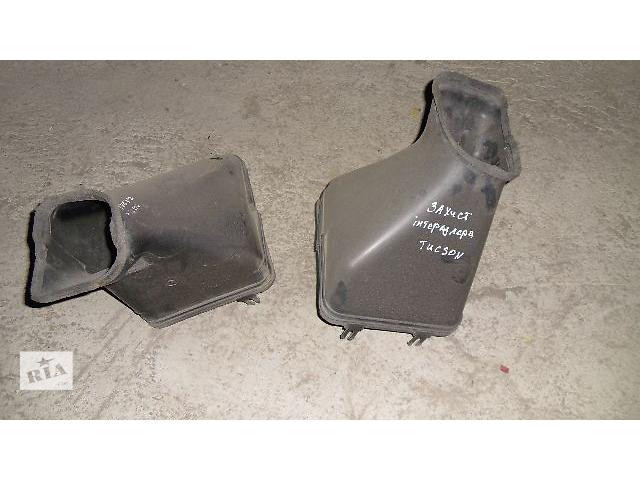 продам Б/у захист интеркулера для легкового авто Hyundai Tucson 2007 бу в Коломые