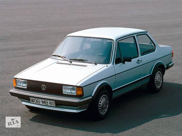 Б/у  запчасти для купе Volkswagen Jetta 1.   1980р- объявление о продаже  в Ивано-Франковске