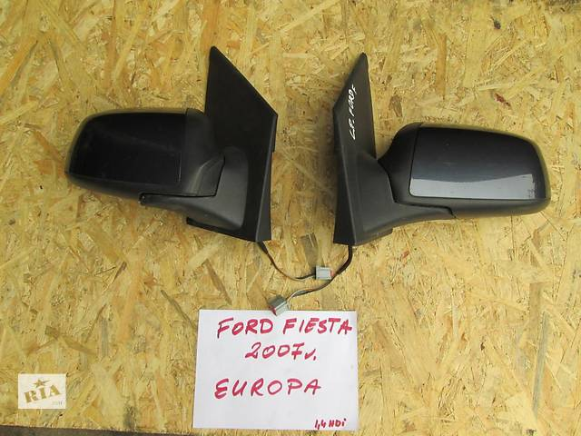 Б/у зеркало для легкового авто Ford Fiesta mk6- объявление о продаже  в Львове
