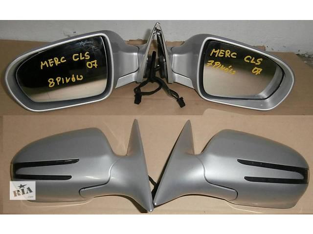 бу Б/у зеркало для легкового авто Mercedes CLS-Class w219 04-10 в Львове