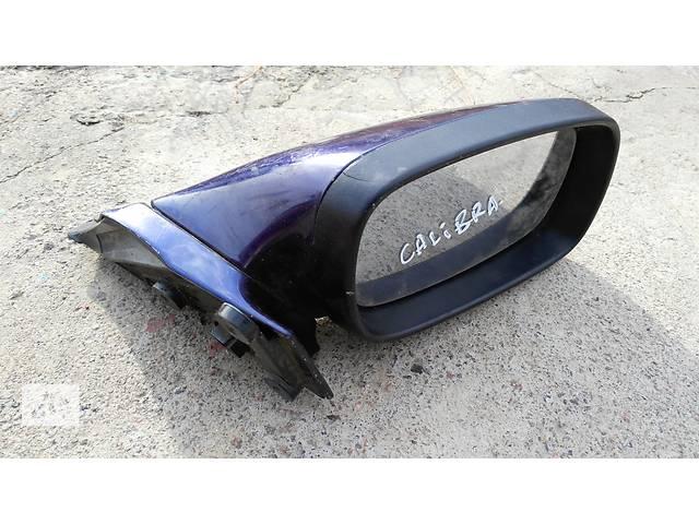 бу Б/у зеркало для легкового авто Opel Calibra в Умани