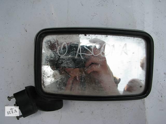 продам Б/у зеркало заднего вида боковое Opel Ascona бу в Броварах