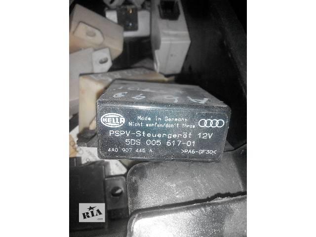 купить бу б/у 4A0907445A эбу зеркалами Audi A6  Легковой Audi 1997 в Львове