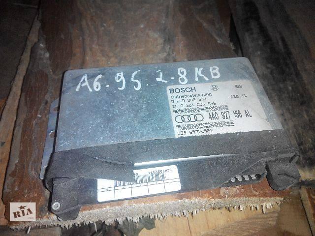 бу б/у 4A0927156al эбу 4 ступенчатой АКПП Audi A6 Легковой Audi A6 1995 в Львове