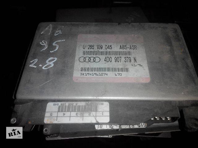 продам б/у 4D0907379N audi Блок управление ESP Легковой Audi A8 1998 бу в Львове