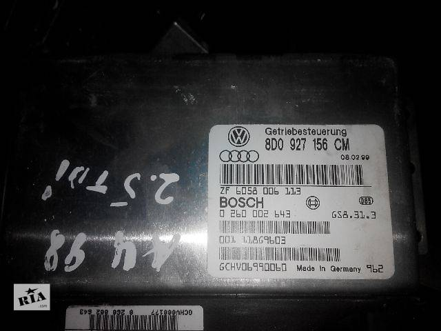купить бу б/у АКПП и КПП Блок управления коробкой передач 8D0927156CM audi  Легковой Audi A4 1997 в Львове