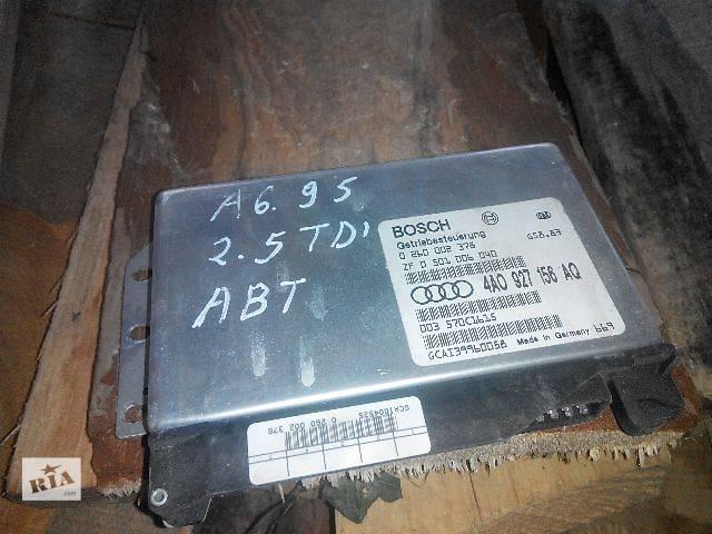 б/у Блок АКПП Audi 100, A6 (C4), 4A0927156AQ Легковой Audi 1996- объявление о продаже  в Львове