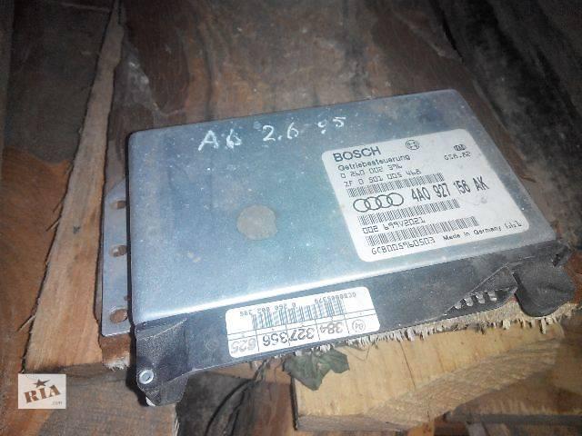 купить бу б/у Блок управления АКПП Audi 0260002396 4A0927156AK Легковой Audi A6 1995 в Львове