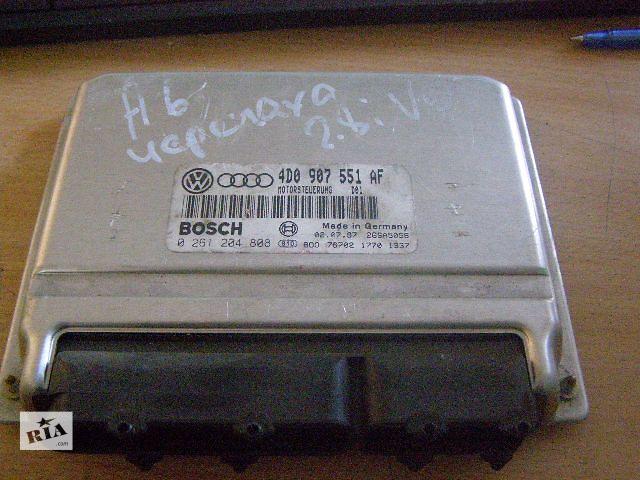 Б/у блок управления двигателем для легкового авто AUDI A6 2.8i v6 4D0907551AF 0261204808- объявление о продаже  в Таврийске