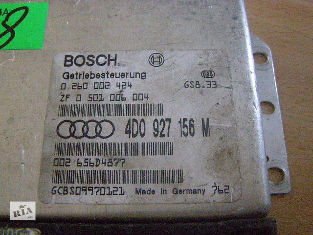 купить бу Б/у блок управления двигателем для легкового авто Audi A8 2.8 4D0927156M в Таврийске
