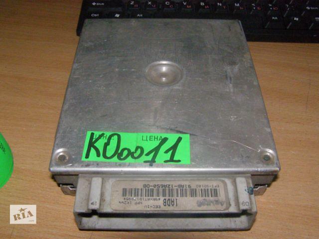 бу Б/у блок управления двигателем для легкового авто Ford Escort 1.6 91AB12A650DB  в Таврийске