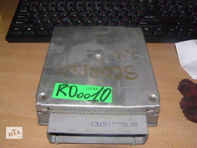 купить бу Б/у блок управления двигателем для легкового авто Ford Scorpio 2.4 89GB12A650AB в Таврийске
