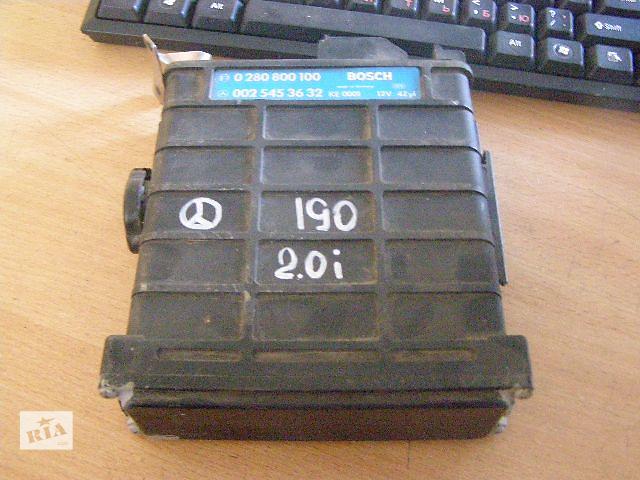 Б/у блок управления двигателем для легкового авто Mercedes 190 2.0i 025453632 0280800100- объявление о продаже  в Таврийске