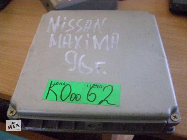 купить бу Б/у блок управления двигателем для легкового авто Nissan Maxima  A32 2.0 V6 24V 2371043U05 в Таврийске