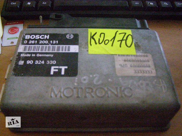 продам Б/у блок управления двигателем для легкового авто Opel Vectra A 2 0i 0261200131 бу в Таврийске