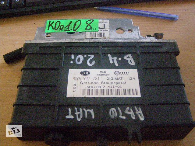 бу Б/у блок управления двигателем для легкового авто PASSAT B4 2.0i АВТОМАТ 096927731 в Таврийске