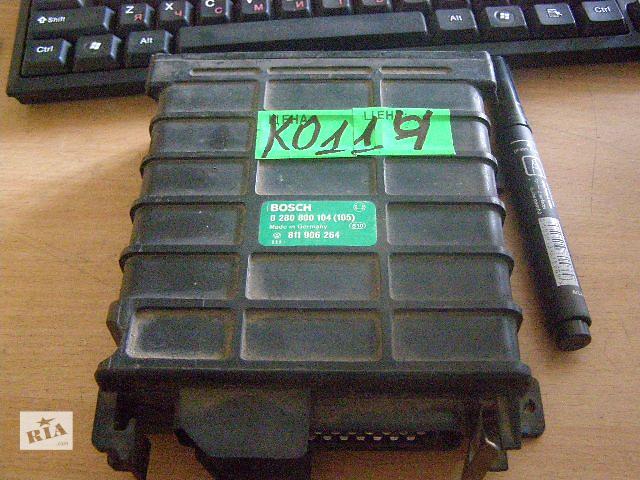 бу Б/у блок управления двигателем для легкового авто Volkswagen GOLF II 1.8 0280800104 в Таврийске