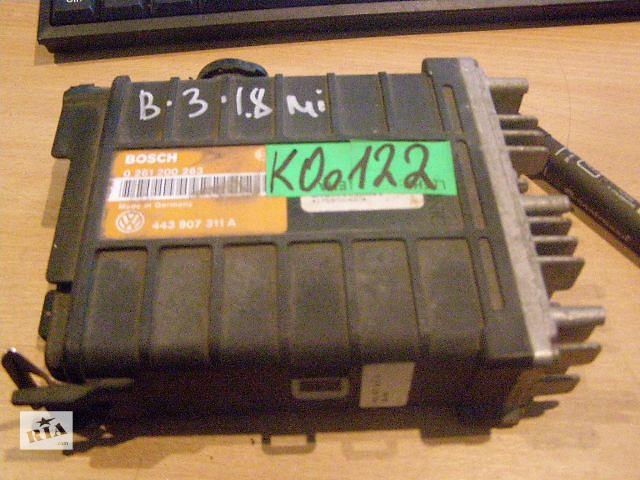 продам Б/у блок управления двигателем для легкового авто Volkswagen Passat B3 1.8 mi 0261200263 443907311A бу в Таврийске