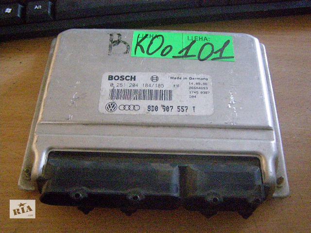 купить бу Б/у блок управления двигателем для легкового авто Volkswagen PASSAT B5 1.8t 0261204184 8D0907557T АВТОРАЗБОРКА АЛЬЯНС в Новой Каховке