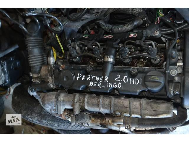бу б/у Детали двигателя Двигатель Легковой Peugeot Partner 2.0HDI в Ковеле