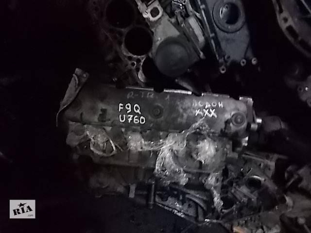 бу Б/у Детали двигателя Двигатель Легковой Renault Trafic пасс. F9QU760 в Ровно