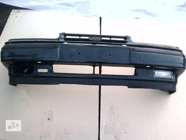 бу б/у Детали кузова Бампер передний Легковой Ford Scorpio в Ковеле